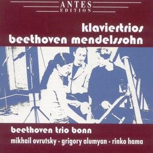 Beethoven Trio Bonn 歌手頭像