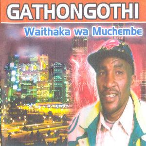 Waithaka Wa Muchembe 歌手頭像