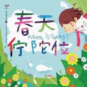 謝欣芷+黃靜雅 歌手頭像