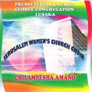 Presbyterian Church George Congregation Lusaka Jerusalem Women's Church Choir 歌手頭像