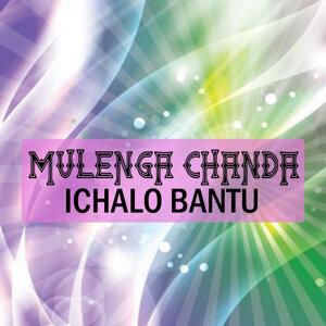 Mulenga Chanda 歌手頭像