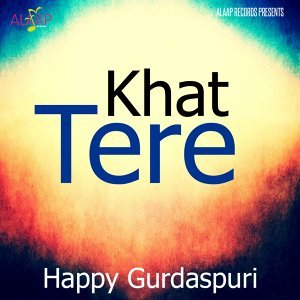 Happy Gurdaspuri 歌手頭像