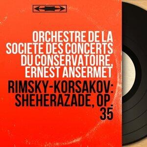 Orchestre de la Société des concerts du Conservatoire, Ernest Ansermet, Pierre Nérini 歌手頭像