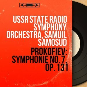 USSR State Radio Symphony Orchestra, Samuil Samosud 歌手頭像