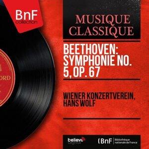 Wiener Konzertverein, Hans Wolf 歌手頭像