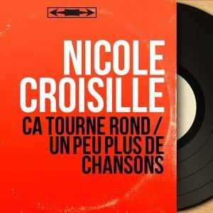 Nicole CROISILLE アーティスト写真