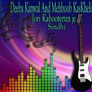 Deeba Kanwal, Mehboob Kaskheli 歌手頭像
