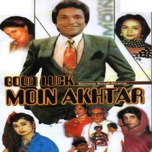 Moin Akhter, Sikandar Sanam, Shakeel Siddiqui, Saleem Afridi 歌手頭像