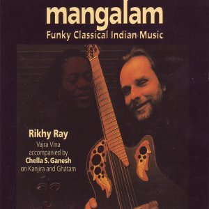 Rikhy Ray & Chella S. Ganesh, Rikhy Ray & Chella S. Ganesh 歌手頭像