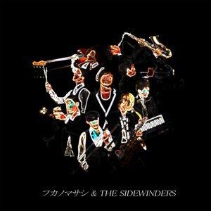 フカノマサシ & THE SIDEWINDERS 歌手頭像