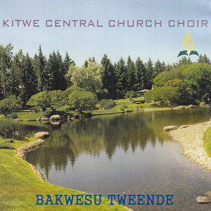 Kitwe Central Church Choir 歌手頭像