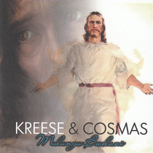 Kreese And Cosmas 歌手頭像