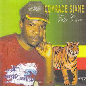 Comorade Siame 歌手頭像