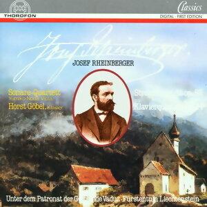 Sonare Quartett, Horst Göbel 歌手頭像
