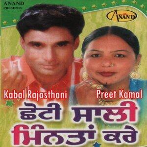 Kabal Rajasthani with Preet Kamal 歌手頭像