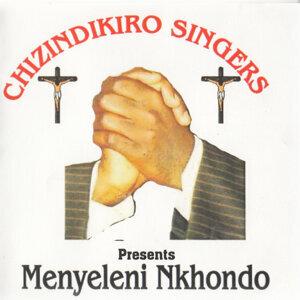 Chizindikiro Singers 歌手頭像