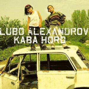 Lubo Alexandrov 歌手頭像