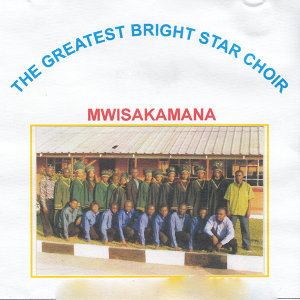 The Greatest Bright Star Choir 歌手頭像