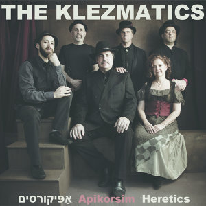 The Klezmatics 歌手頭像