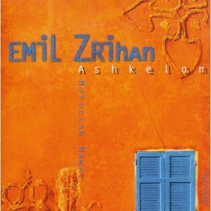 Emil Zrihan 歌手頭像
