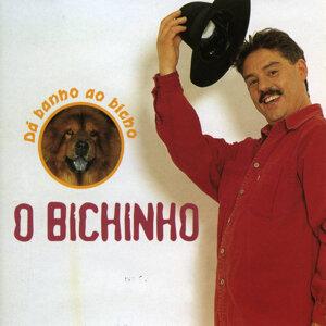O Bichinho 歌手頭像