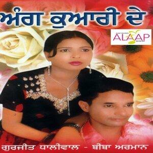 Gurjeet Dhaliwal, Biba Armaan 歌手頭像