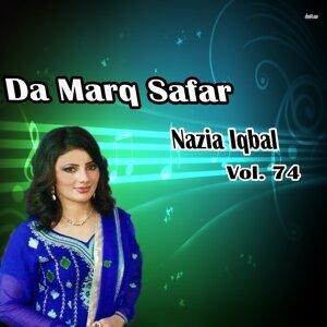 Naghma, Nazia Iqbal 歌手頭像
