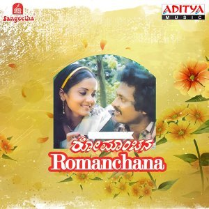 Chandra Sekhara Kambara 歌手頭像