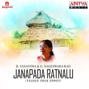 B. Vasantha, G. Nageswara Rao 歌手頭像