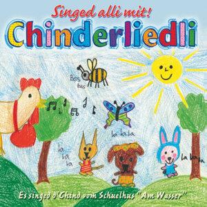 """D Chind vom Schuelhus """"Am Wasser"""" 歌手頭像"""