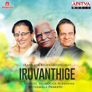 Ratnamala Prakash, Shimogga Subbanna, C. Aswath 歌手頭像