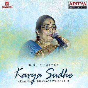 B. K. Sumitra, H. K. Narayana 歌手頭像