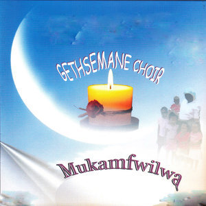 Gethsemane Choir 歌手頭像