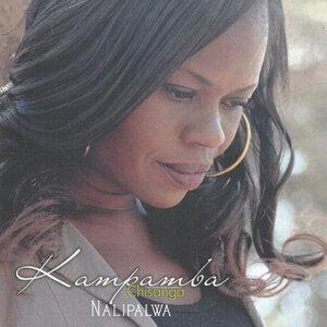 Kampamba Chisanga 歌手頭像