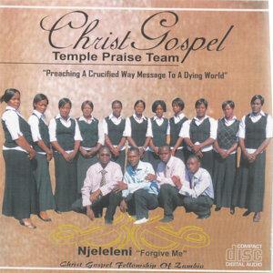 Christ Gospel Temple Praise Team 歌手頭像