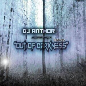 DJ Anthor 歌手頭像