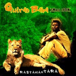 Guiras Baba 歌手頭像