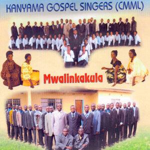 Kanyama Gospel Singers CMML 歌手頭像