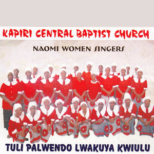 Kapiri Central Baptist Church Naomi Women Singers 歌手頭像