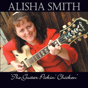 Alisha Smith 歌手頭像