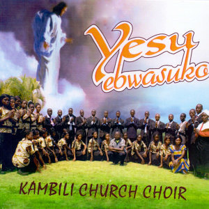Kambili Church Choir 歌手頭像