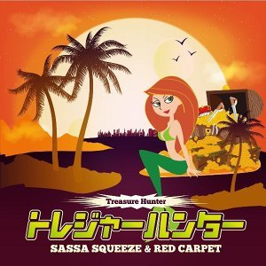 SASSA SQUEEZE&RED CARPET 歌手頭像