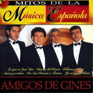 Amigos De Gines 歌手頭像