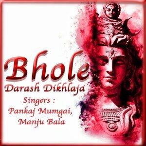 Pankaj Mumgai, Manju Bala 歌手頭像
