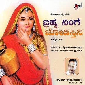 Mysore Ananthaswamy 歌手頭像