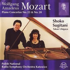 Polish National Radio Symphony Orchestra, Shoko Sugitani, Takao Ukigaya 歌手頭像