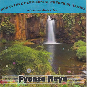 God Is Love Pentecostal Church Of Zambia Hamasese Main Choir 歌手頭像