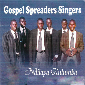 Gospel Spreaders Singers 歌手頭像