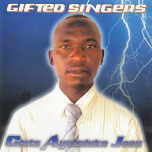 Gifted Singers 歌手頭像