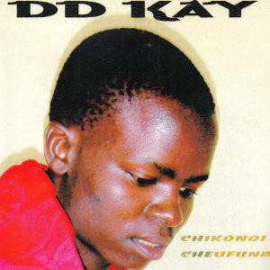 Dd Kay 歌手頭像